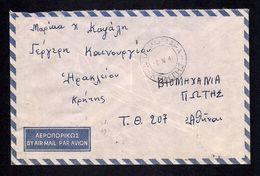 Greece Cover 1967 - Rural Postmark *804* Ag.Barvara Hraklio - Greece