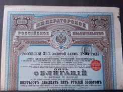 Lot   3    Emprunt RUSSE   1894 , 2500 FR Ou 625 Roubles + Coupons  ( Dispo  35 Ex ) - Shareholdings