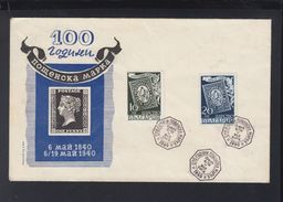 Bulgaria Cover 1940 Special Cancellation - FDC