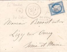726 - CERES  60 - 1.10.73 - LE LENDRE  à  LIZY SUR OURCQ  ( OR ) - Postmark Collection (Covers)
