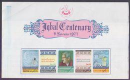 PAKISTAN 1977 - Iqbal Centenary, Poet, Poetary, Leaflet Brochure Without Stamp - Pakistan
