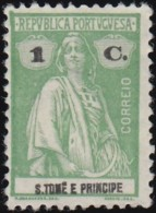ST. THOMAS & PRINCE ISLAND - Scott #196 Ceres / Mint NG Stamp - St. Thomas & Prince