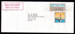 Saudi Arabia: Cover To Netherlands, 1989, 2 Stamps, Mosque, Oil, Sent By Armed Forces Hospital Jeddah (minor Damage) - Saoedi-Arabië