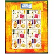 Macau Macao 2002 Hawker's Food Stamp Full Sheet - 1999-... Chinese Admnistrative Region