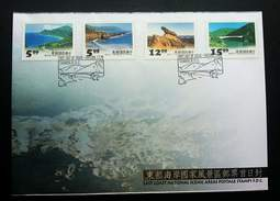 Taiwan East Coast National Scenic Areas 1995 Rock Tourism Bridge Ocean (stamp FDC) - 1945-... República De China