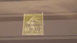 LOT 379865 TIMBRE DE FRANCE OBLITERE N°253 VALEUR 17 EUROS - Caisse D'Amortissement
