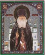 Russia - Saint And Priest Of Russia Unused - Saints