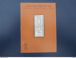 ISRAEL STAMP FIRST DAY ISSUE BOOKLET 1977 HEBREW PRINTING SAFAD PHILATELIC POSTAL HISTORY JERUSALEM POST JUDAICA - Postzegels