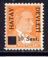 HATAY - N° 17A** - ATATÜRK - 1934-39 Sandjak Alexandrette & Hatay