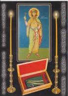 Dragomirna Bukowina Saint Jacob The Persian Unused - Saints