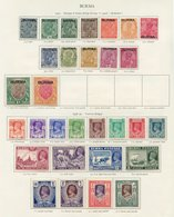BURMA 1937 Up To 2r Then Complete, OFFICIALS 1937 To 5r Then Complete. (134) Cat. £1340 - Non Classés
