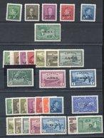 CANADA Incl. 1937 Set, 1942 War Effort, 1946 Peace Etc. Good OFFICIAL Sets Etc, Several Are UM. (128) Cat. £1475 - Unclassified