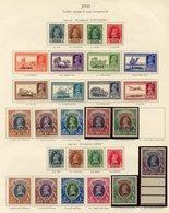 JIND 1937-48 Set To 15r, 1942-43 Set (25r Marginal UM), 1942-43 Set. OFFICIALS 1937-42 Set To 2r, 1940-43 Set To 5r. (58 - Non Classés