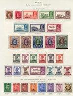 KUWAIT Complete Except For 1939 15r. (56) Cat. £700 - Non Classés