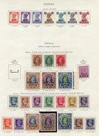 PATIALA 1937-48 Set To 12a, 1941-46 Set Less 9p, 1940-43 Set. OFFICIALS Complete Except For 1939-40 1a On 1a3p. (50) Cat - Non Classés