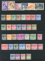 SINGAPORE Complete + 5 Extras, SG.1/36. (44) Cat. £759 - Unclassified
