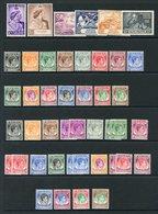 SINGAPORE Complete + 5 Extras, SG.1/36. (44) Cat. £759 - Non Classés