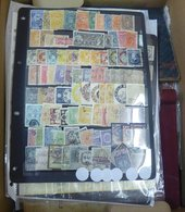 CINDERELLA, EPHEMERA, REVENUES Etc. Accumulation In A Carton, Noted - Japanese Fiscals, USA Revenues, 1897 Bruxelles Exh - Stamps