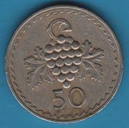 CYPRUS 50 MILS 1963 KM# 41 - Cyprus