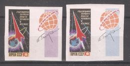 Russia/USSR 1962,Space Color Variety Imperf,Sc 2578,VF MLH* - Russia & USSR