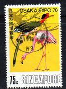 Y1009 - SINGAPORE 1970 , Yvert N. 110  Usato . Expo Osaka - Singapore (1959-...)