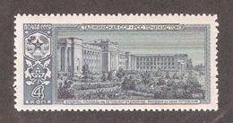 Russia/USSR 1963,Soviet Republics,Tajikistan,Sc 2836,VF MNH** - 1923-1991 USSR