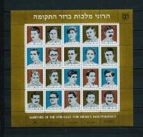 Israel  Nº Yvert  HB-23  En Nuevo - Hojas Y Bloques
