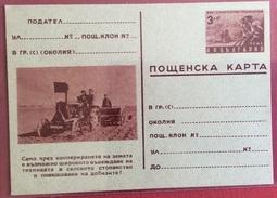 TRASPORTI BULGARIA CARTOLINA POSTALE  CON TRATTORE IN AGRICOLTURA - Cartoline