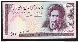 IRAN  P140c  100  RIALS 1985 Signature 17  UNC - Iran