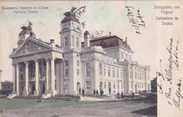 CPA BULGARIE Bulgaria Bulgarien SOPHIA National Theater (2 Scans) - Bulgaria