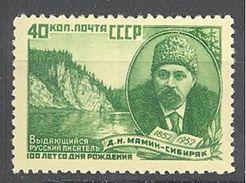 Russie: Yvert  N° 1635*;  écrivain - 1923-1991 URSS