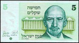 Israele/Israël/Israel: 5 Shekels - Israele