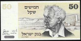 Israele/Israël/Israel: 50 Shekels - Israele