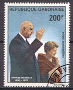 Gabon Used Stamp - Gabon