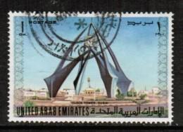UNITED ARAB EMIRATES  Scott # 19 VF USED - United Arab Emirates