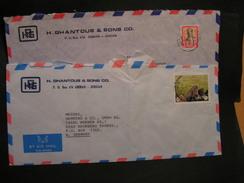 2  Arabisch Briefe - Jordanien