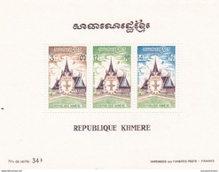 Khmere Hb 30 - Kampuchea