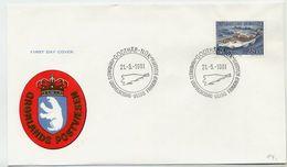 GREENLAND 1981 Fish Definitive 25 Kr On FDC.  Michel  129 - FDC