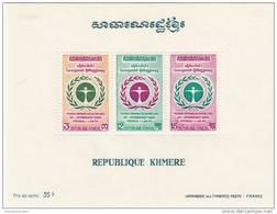 Khmere Hb 29 - Kampuchea