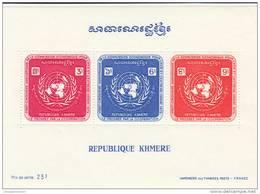 Khmere Hb 28 - Kampuchea