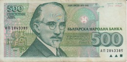 Bulgaria - 500 Leva 1993 - Bulgaria