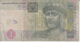 Ukraine - 1 Hryvnia 2005 - Ukraine
