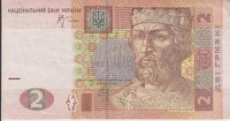 Ukraine - 2 Hryvnia 2005 - Ukraine