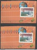 12x MANAMA - Space - Apollo 10 - CTO - Overprint - Space