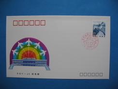 FDC  -  Chine      à Voir - 1949 - ... People's Republic