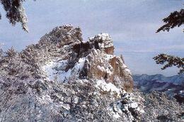 North Korea - Kumgang Peak - Korea, North