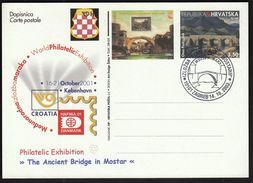 Croatia Zagreb 2003 / Old Bridge In Mostar / Exhibition, Museum Mimara - Croazia
