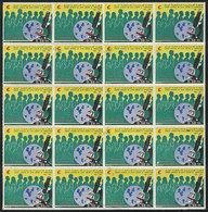 ALGERIA: FIGHT AGAINST TUBERCULOSIS: 1976/7 Issue Cinderellas, Complete Sheet Of 20 - Algeria (1962-...)