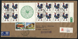 CHINA: Sc.1647a, 1981 Year Of The Rooster, Booklet Pane With 12 Stamps + Other Stam - China