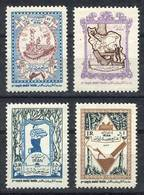 IRAN: Sc.995/8, World Forestry Congress, Complete Set Of 4 Unmounted Values, Excell - Iran